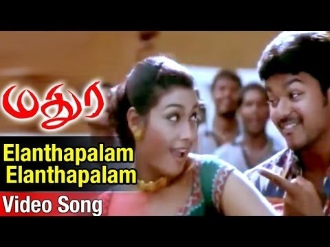 Image result for Elantha pazham song