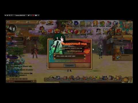 Ninja World Online-Как получить подарочный пакет?