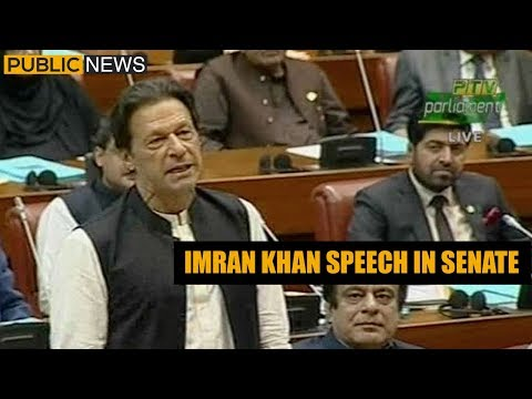 Prime Minister Imran khan speech in Senate session | 27th August 2018