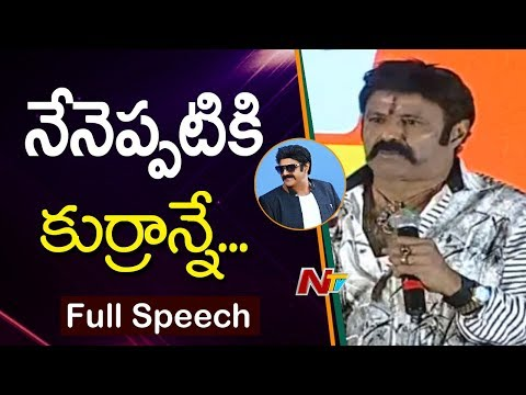Balakrishna Powerful Speech @ Jai Simha...