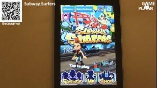 Обзор обновления Tokyo для игры Subway Surfers от Game Plan