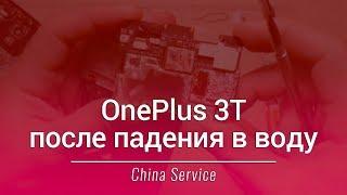 видео Обзор OnePlus 6: каким стал «убийца флагманов» четыре года спустя