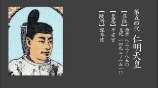 其の二の区切りを81代安徳天皇まで変更しました。