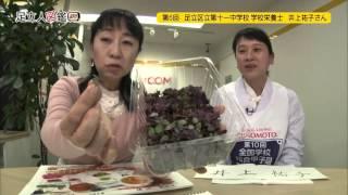 昨年開催された第10回全国学校給食甲子園で見事「女子栄養大学特別賞」...