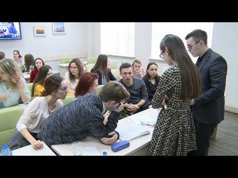 На связи Кыргызско-Российский Славянский университет