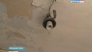 Куда уходят взносы на капитальный ремонт - Вести Марий Эл