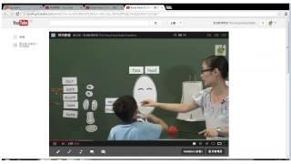 香港數碼學堂啟播!第一課:英文課