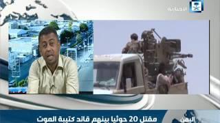 قيس الشاعر: الجيش اليمني والمقاومة الشعبية يتقدمان في منطقة البقع ومحافظة صعدة