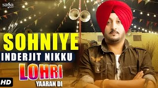 Inderjit Nikku : Sohniye | Lohri Yaaran Di | New Punjabi Songs 2017 | SagaMusic
