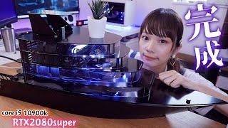 【総額40万円】豪華客船の形をした驚異のハイスペック自作PC、ここに爆誕。