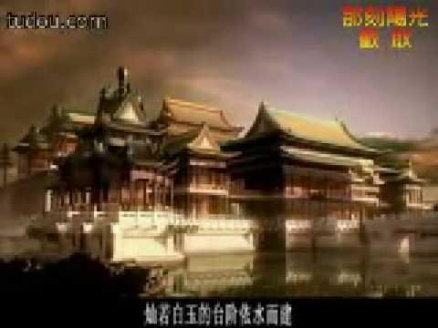 Yuan Ming Yuan - 圆明园 - Old Summer Palace Beijing