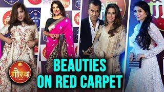 Zee Gaurav Awards 2018 | Red Carpet | Malishka, Sonali Kulkarni, Kranti Redkar