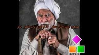 يابورفيق ارحـــــــــــــــلو