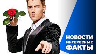 АЛЕКСЕЙ ВОРОБЬЕВ ЖЕНИЛСЯ? / Наталья Горожанова