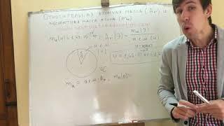Относительная атомная масса и абсолютная  масса атома. Самоподготовка к ЕГЭ и ЦТ по химии