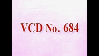 VCD 684