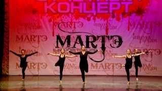 Танец  Джаз Модерн Контемпорари