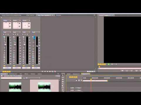 Premiere Pro CS6 Techniques: 72 Audio 2: 5.1 Audio Channel
