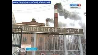 Вести-Хабаровск. ''Поддай газку!''