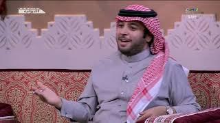 ماجد الفهمي - لا توجد مشكلة بين تيسير الجاسم و عمر السومة في الأهلي وجمهور الهلال 13 ألف  #الديوانية