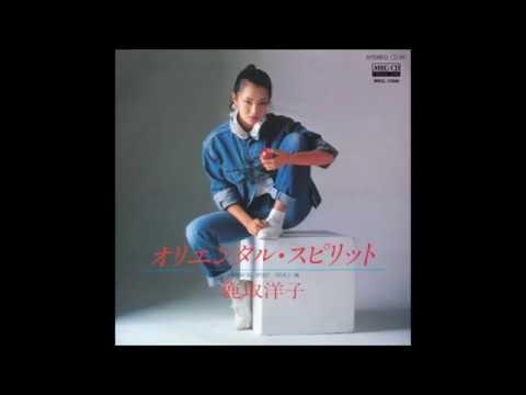 和モノ J-POP80's  OKITE / YOKO KATORI (1980)7inch