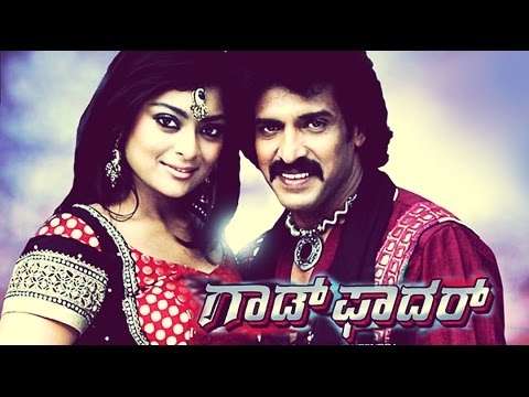 veera parampare veera parampare kannada movie ambarish sudeep aindritha ray sudeeptho sharan veera parampare movie veera parampare kannada movie kannada movie kannada movies kannada new releases 2016 full kannada movies kannada full movie kannada full movies kannada latest movies kannada new movies kannada movies 2016 kannada movies 2015 full movie kannada full movies 2016 full movie 2015 full movies 2015 kannada movies full action movies kurubana rani kurubana rani kannada movie kannada movie  ajay blames his father shiva aka godfather for his mother's poor mental condition. he decides to take revenge and tries to ruin his brother, who was raised by shiva, and his marital life.  film :godfather  staring :  upendra,soundarya jayamala,cather