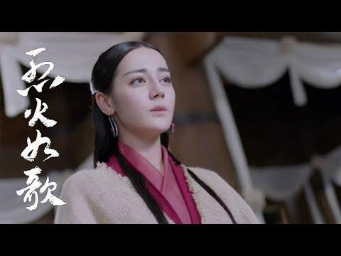 《烈火如歌》第22集精彩預告 - YouTube