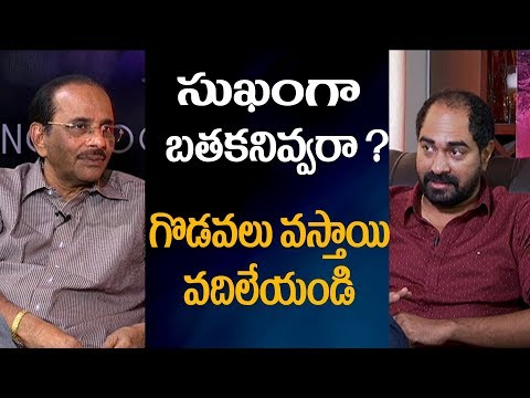 Vijayendra Prasad and Director KRISH Special Interview about Sreevalli Movie