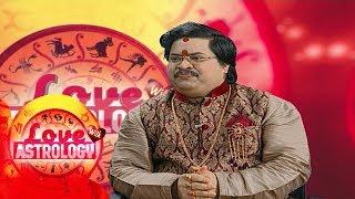 Love with Astrology | Jataka Re Kana Thile Bohu Ghare Lakshmi Aane? | Dr Bhabani Shankar Mohapatra