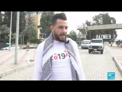 Detained and beaten: A Lebanese activist talks to FRANCE 24 about his ordeal