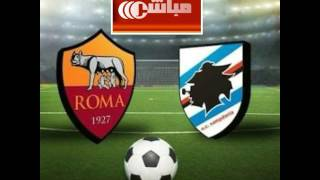 Roma vs Sampdoria - Italy Series 19/1/2017