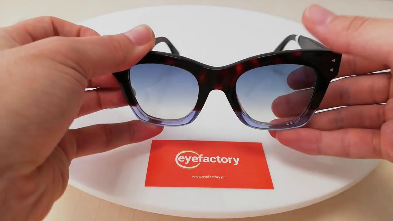 586cc861531a Fendi Sunglasses FF 0237 S IPR 08. Eye Factory