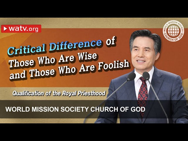 Qualification of the Royal Priesthood | WMSCOG, Church of God, Ahnsahnghong, God the Mother