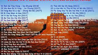 FULL CHINESE POPULAR SONG 全中文流行歌曲 - Lagu mandarin pop terpopuler enak didengar sepanjang 2018