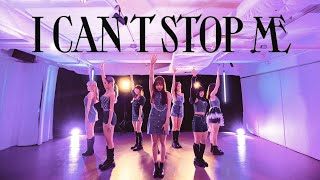 TWICE(트와이스) - I CAN'T STOP ME DANCE COVER by AW-FILM