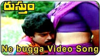 Rustum Movie || Ne bugga Video Song || Chiranjeevi,Urvashi