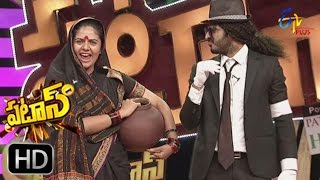 Patas | Anchor's Ravi & Srimukhi Dance Performance | 18th March 2017 | ETV Plus