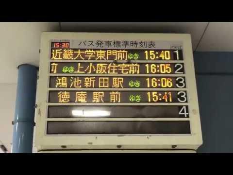 時刻 表 バス 近鉄