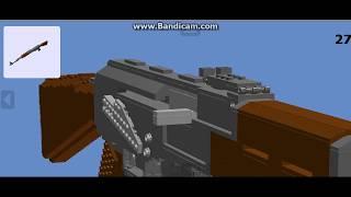 Будуємо АК-47 в Lego Digital Designer