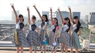 原宿駅前パーティーズNEXTがTIF2018で歌ったデビューシングル『おとぎ話だね』を歌詞付きで。