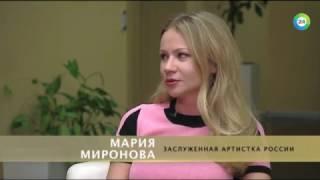 Мария Миронова: Мечтаю поработать продюсером в кино