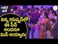 What a Great Gesture By Ram Charan To Senior Actress | Sam & Chaitu reception | Eagle Media Works