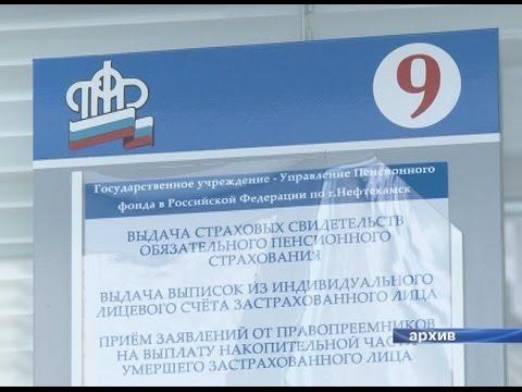 Прожиточный минимум в Московской области в 2016 году