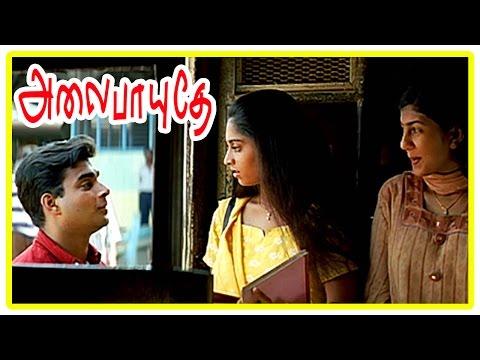 Alaipayuthe Scenes | Madhavan proposes to Shalini | Madhavan follows Shalini | KPAC Lalitha