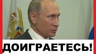 КОБ ДОТУ Сенсационная откровенность Путина Аналитика Пякин В В