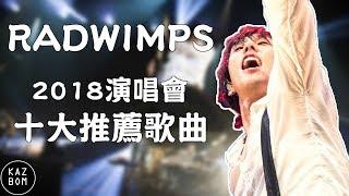 回到台灣啦!! 最近真的說多忙就有多忙明天就是演唱會了! 大家準備好了嗎...