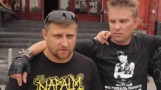 �������� ���� Интервью Банды СГ 29.07.2017 г.Воронеж ������