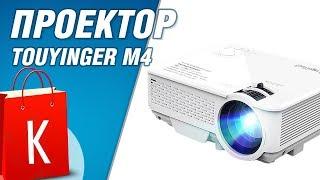 Светодиодный мини проектор TouYinger M4, 800x480 с поддержкой Full HD