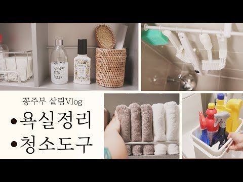 청소용품 추천