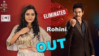Rohini  Eliminated from Bigg Boss 3 Telugu   4th Week Elimination   Dot Entertainment